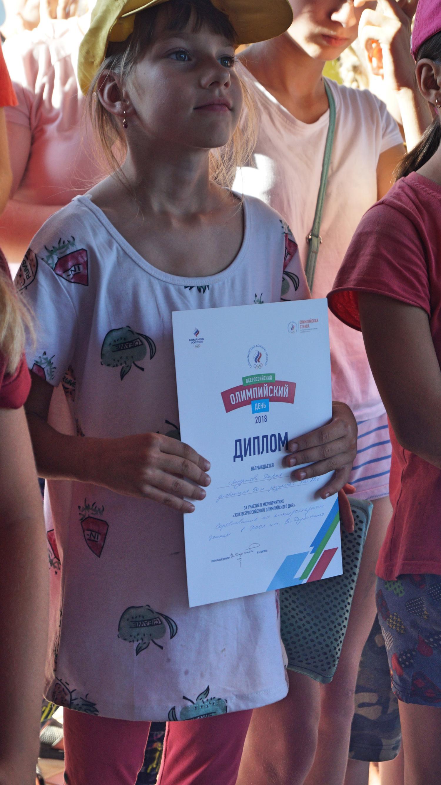 Соревнования награждение (4)
